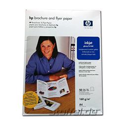 Hewlett-Packard HP Broschüren- & Flyerpapier (Q2525A)
